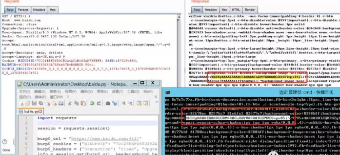 Burpsuite插件Python代码互转