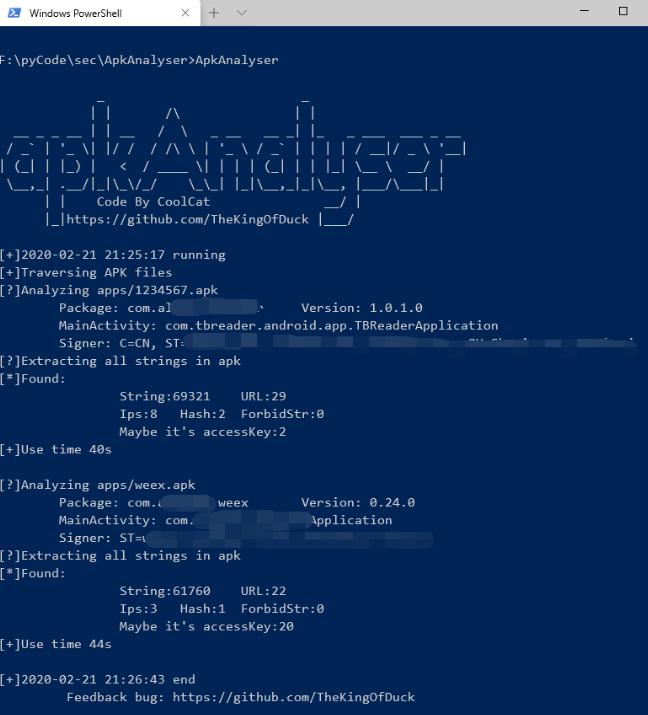 ApkAnalyser一键提取安卓敏感信息
